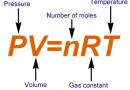 Problemas Ecuación Gases Ideales